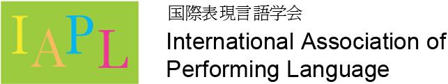 国際表現言語学会